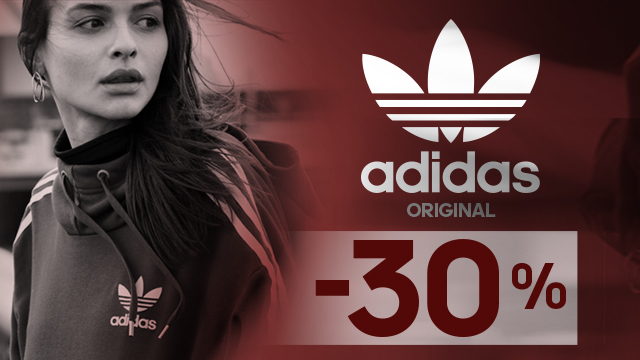 adidas Originals  скидки до – 30 %   Grand Hall eb9e41be312