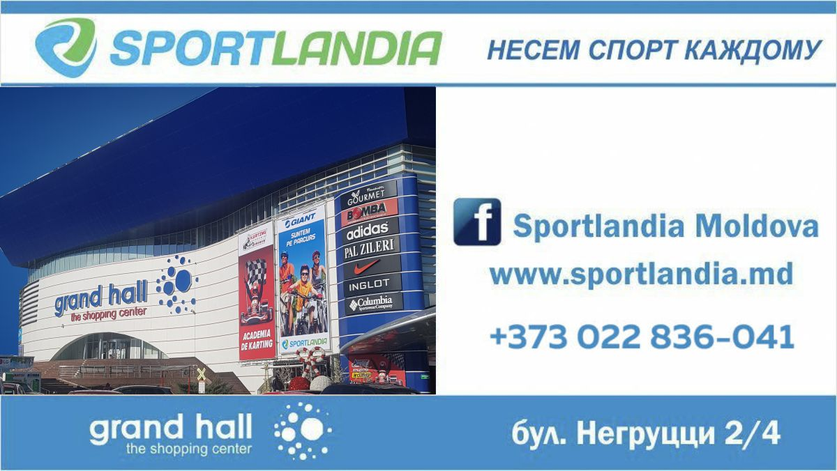 sportlandia grand hall adidas nike cumpara